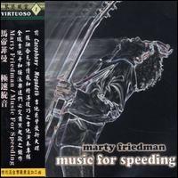 Friedman, Marty: Music for speeding