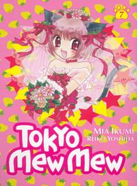 Ikumi, Mia: Tokyo Mew Mew 7