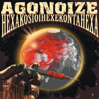 Agonoize: Hexakosioihexekontahexa