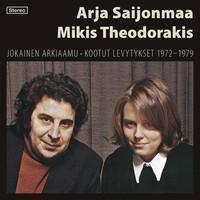 Saijonmaa, Arja: Jokainen arkiaamu - Kootut levytykset 1972-1979