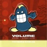Volume: Vitamiineja