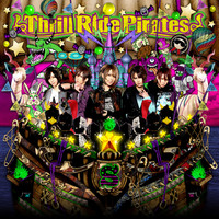SuG: [Thrill Ride Pirates] -cd+dvd-