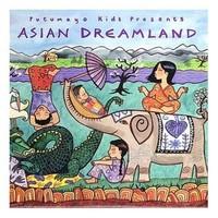 V/A: Asian dreamlands