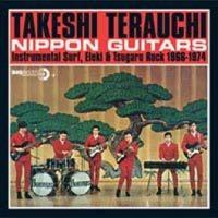 Terauchi, Takeshi: Nippon guitars