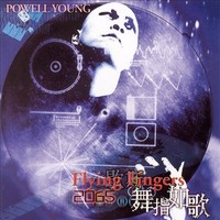 Young, Powell: 2065 flying fingers