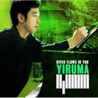 Yiruma: River Flows In You