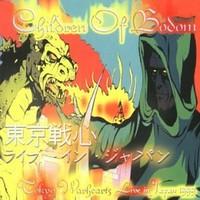 Children Of Bodom: Tokyo warhearts live