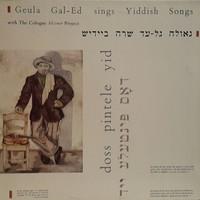 Gal-Ed, Geula: Doss Pintele Yid