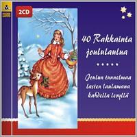 V/A: 40 rakkainta joululaulua