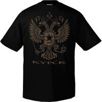 KYPCK: Bronze Crest