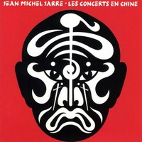 Jarre, Jean Michel: Les concerts en Chine