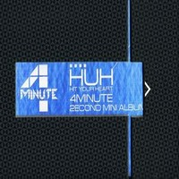 4minute: Hit Your Heart