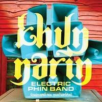 Khun Narin's Electric Phin Band: Khun Narin's Electric Phin Band