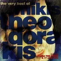 Theodorakis, Mikis: Very Best of