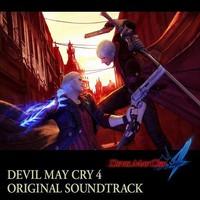 Soundtrack: Devil May Cry 4