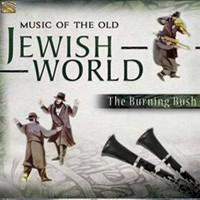 V/A: Music of the old jewish world