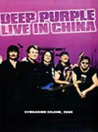 Deep Purple: Live In China