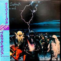 Black Sabbath : Live Evil