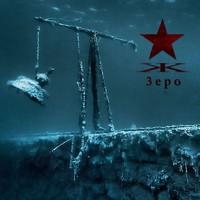 KYPCK: Zero