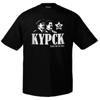 KYPCK: Fuck All of You