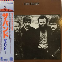 Band : Band