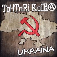 Tohtori Koira: Ukraina