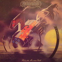 Hawkwind : Hall of the Mountain Grill