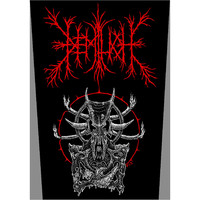 Demilich: Classic Adversary backpatch