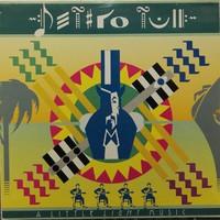 Jethro Tull: A Little Light Music