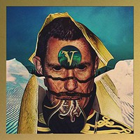 Veil Of Maya: False idol