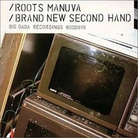 Roots Manuva: Brand new second hand