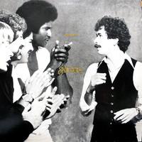 Santana: Inner Secrets