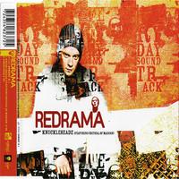 Redrama: Knuckleheadz