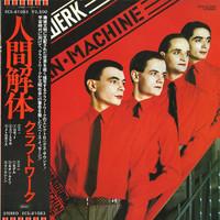 Kraftwerk : Man Machine