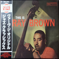 Brown, Ray: This Is Ray Brown