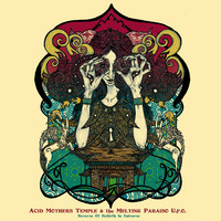 Acid Mothers Temple: Reverse Of Rebirth In Universe