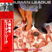 Human League : Reproduction