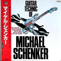 Schenker, Michael: Guitar Technic Of Michael Schenker