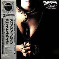 Whitesnake : Slide It In