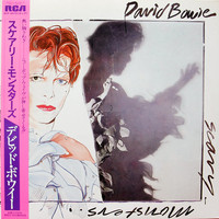 Bowie, David: Scary Monsters