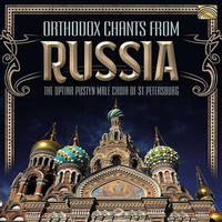 Optina Pustyn Male Choir: Orthodox chants from russia