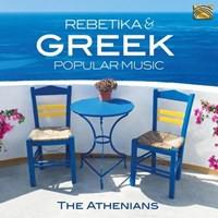 Athenians: Rebetika & Greek Popular Music