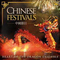 Heart Of The Dragon Ensemble: Chinese festivals