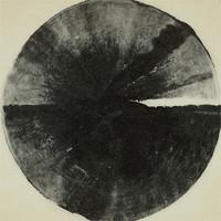 Cult of Luna: A Dawn To Fear
