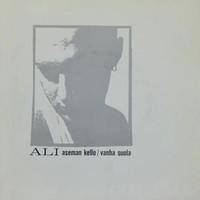 Ali: Aseman Kello / Vanha Suola