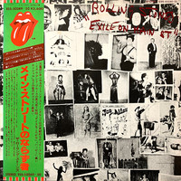 Rolling Stones: Exile On Main St.