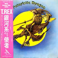 T. Rex : Futuristic Dragon