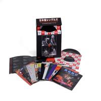 Van Halen: The Japanese singles 1978 – 1984