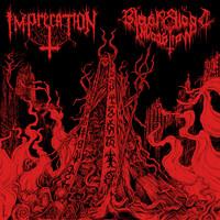 Imprecation: Diabolical Flames of the Ascended Plague -split