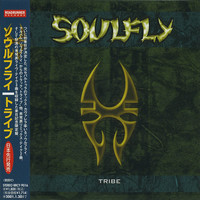 Soulfly: Tribe